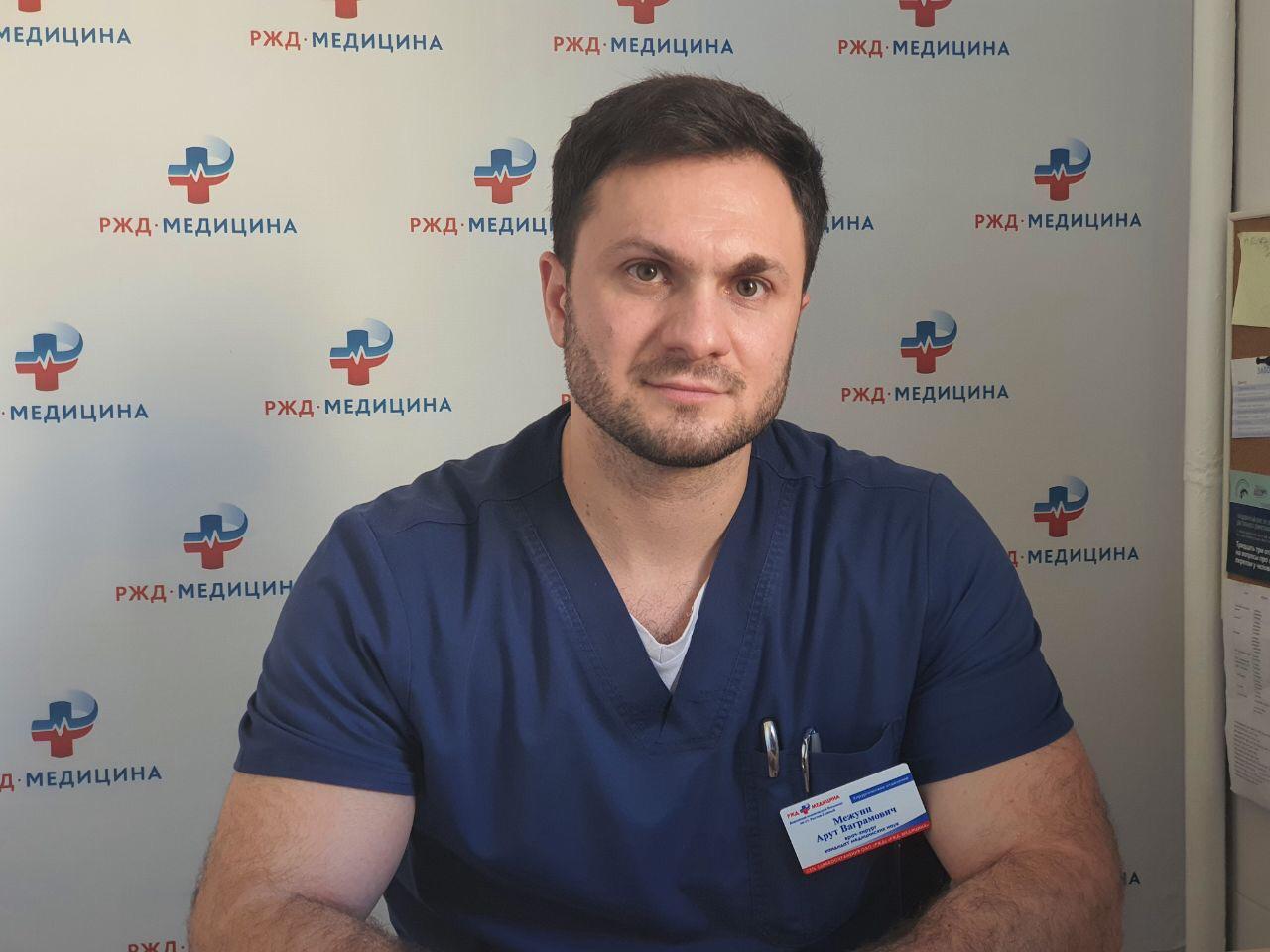 Наш хирург Арут Межунц впервые проведет консультации в Анапе 💪