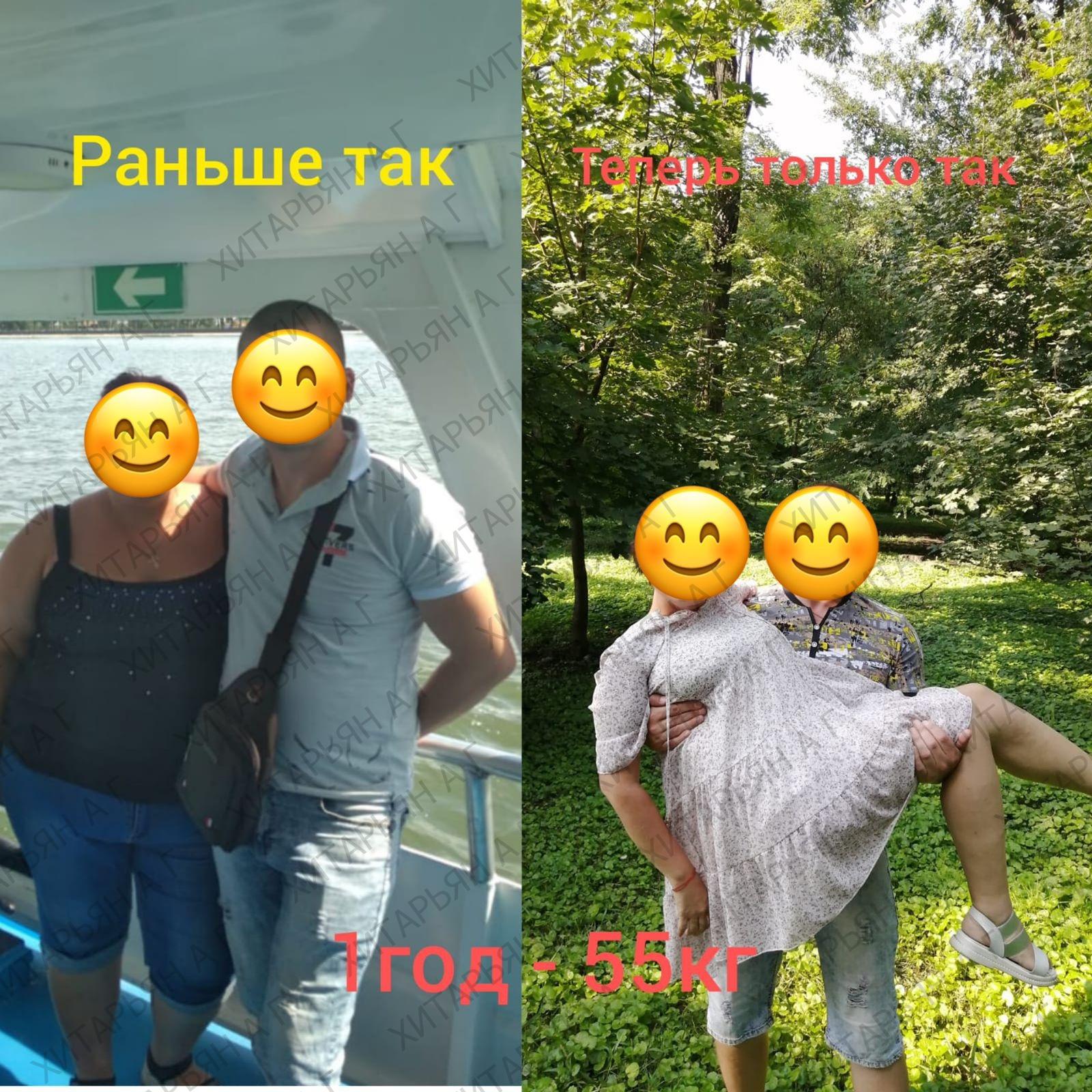 - 55 кг за год у нашей пациентки! 😍
